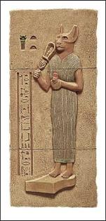 Egyptian Goddess Bast